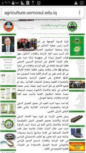 Musul Üniversitesi ile Ortak Çalışmaya Başladık